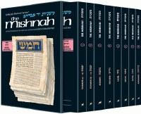 Yad Avraham Mishnah Series - Seder Nashim - Personal Size 8 Volume Slipcased Set [Paperback]