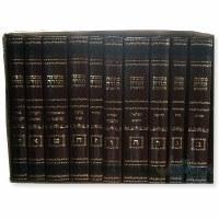 Mishnah Torah L'Rambam Menukad 10 Volume Set