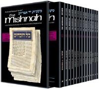 Yad Avraham Mishnah Series: Seder Kodashim - Personal Size 14 Volume Slipcased Set [Paperback]