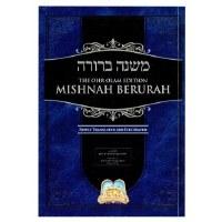 Mishnah Berurah Ohr Olam Simanim 253-261 Large Size [Paperback]