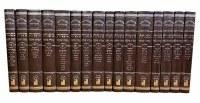 Mishnayos Ateres Shlomo 16 Volume Set [Hardcover]