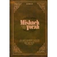 Mishneh Torah Chometz U`matzah [Hardcover]