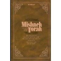 Mishneh Torah Volume 11 Eiruvin [Hardcover]
