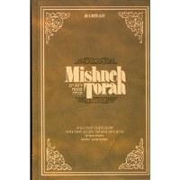 Mishneh Torah Kidush Hachodesh Shekalim [Hardcover]