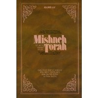 Mishneh Torah Kriat Shema Tefilah Volume 1 [Hardcover]