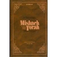 Mishneh Torah Sefer Kedushah [Hardcover]