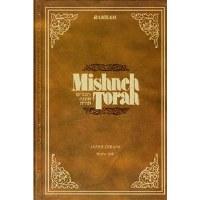 Mishneh Torah Sefer Zeraim [Hardcover]