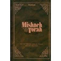 Mishneh Torah Shofar Sukkah V`Lulav [Hardcover]