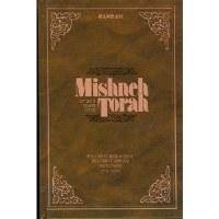Mishneh Torah Hilchot Berachot and Hilchot Milah [Hardcover]