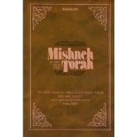 Mishneh Torah Hilchot Tefilin U'Mezuzah V'Sefer Torah Hilchot Tzitzit [Hardcover]