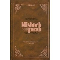 Mishneh Torah The Book of Mitzvoth [Hardcover]