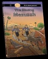 Missing Mezuzah Comics [Hardcover]