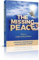The Missing Peace [Hardcover]