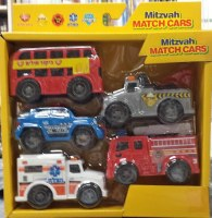 Mitzvah Match Cars
