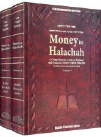 Money in Halachah [Hardcover]