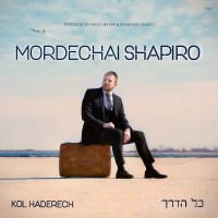 Kol Haderech CD