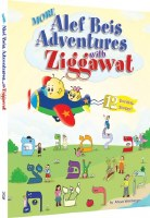 More Alef Beis Adventures with Ziggawat [Hardcover]