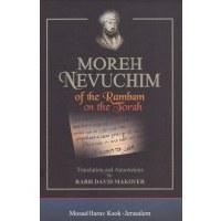 Moreh Nevuchim of the Rambam on the Torah [Hardcover]