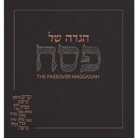 The Mosaica Passover Haggadah Black [Hardcover]