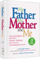 My Father, My Mother and Me [Hardcover]
