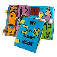 My First Alef Bet Cloth Book