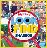 My First Look and Find - Shabbos [Board Book]