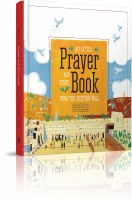 My Little Prayer Book [Hardcover]