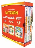 My Mitzvah Board Book Set