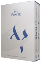 My Prayer 2 Volume Set [Hardcover]