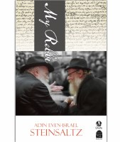 My Rebbe [Hardcover]