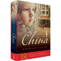My Sister in China [Hardcover]