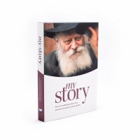 My Story: Personal Encounters With The Rebbe [Hardcover]