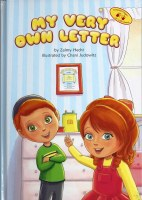 My Very Own Letter [Hardcover]