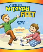 My Very Own Mitzvah Feet [Board Book]