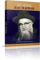My Rebbe Rav Schwab [Hardcover]