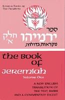 Jeremiah I (Yirmiyahu Alef) [Hardcover]