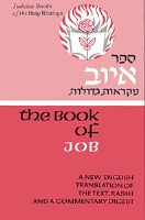 The Book of Job Iyov [Hardcover]
