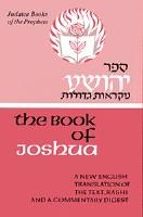The Book of Joshua (Yehoshua) [Hardcover]