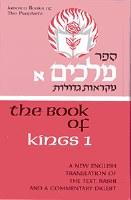Kings I (Melachim Alef) [Hardcover]