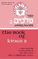 Kings II - Melachim Beis [Hardcover]