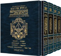The Milstein Edition of the Later Prophets Set (4 vol.) [Hardcover]