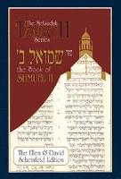 Metsudah Samuel Volume 2 [Hardcover]