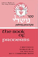 Proverbs (Mishlei) [Hardcover]