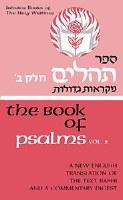Psalms II (Tehillim) [Hardcover]