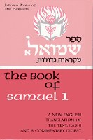 Samuel I (Shmuel Alef)