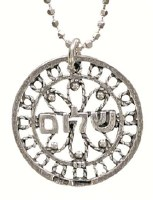 Silver Necklace With Shalom Pendant #NDN5217-300