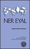Ner Eyal [Hardcover]