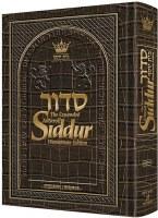 The New Expanded Hebrew and English Siddur - Pocket Size - Alligator Leather - Ashkenaz