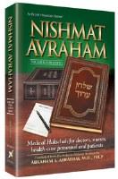 Nishmat Avraham Volume 2 - Yoreh Deah [Hardcover]