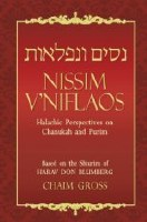 Nissim V'Niflaos: Halachic Perspectives on Chanukah and Purim